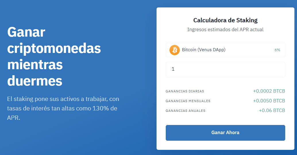 trust wallet con staking bitcoin